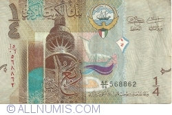 Image #1 of 1/4 Dinar ND (2014)