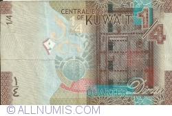Image #2 of 1/4 Dinar ND (2014)