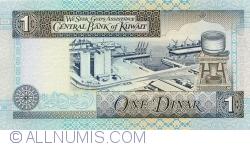 Image #1 of 1 Dinar L. 1968(1994)