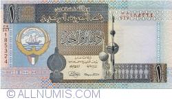 Image #2 of 1 Dinar L. 1968(1994)