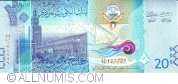 Image #2 of 20 Dinars ND(2014)