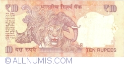 Image #2 of 10 Rupees 2014 - A