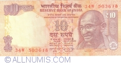 Image #1 of 10 Rupees 2014 - A