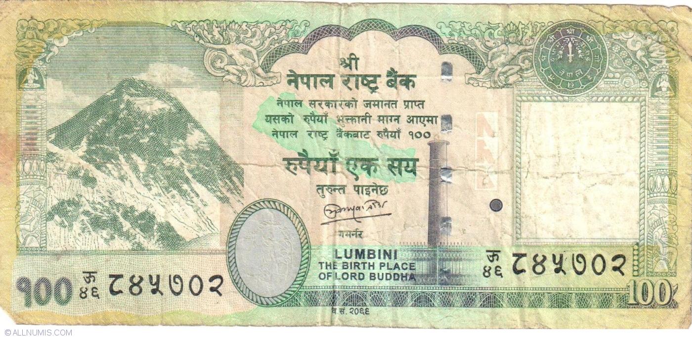 UNC 2013 NEPAL 100 RUPEES 2012 P-73