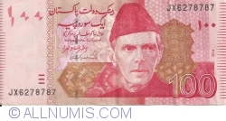 Image #1 of 100 Rupees 2014