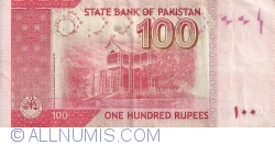 Image #2 of 100 Rupees 2014