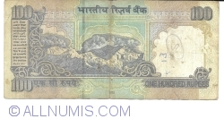 Image #2 of 100 Rupees 2012 - F