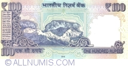 Image #2 of 100 Rupees 2016 - 1