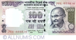 Image #1 of 100 Rupees 2016 - 1