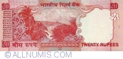 Image #2 of 20 Rupees 2008