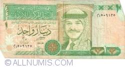 Image #1 of 1(١) Dinar 1996 (AH 1416) (١٤١٦ - ١٩٩٦)