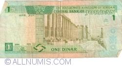 Image #2 of 1(١) Dinar 1996 (AH 1416) (١٤١٦ - ١٩٩٦)