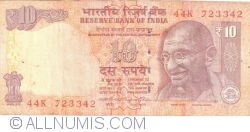 Image #1 of 10 Rupees 2013