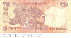 Image #2 of 10 Rupees 2013