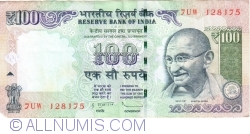 Image #1 of 100 Rupees 2013