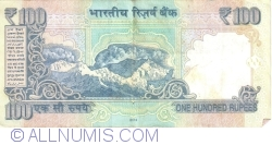 Image #2 of 100 Rupees 2013
