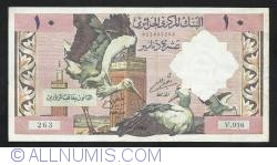 Image #1 of 10  Dinars  1964 (1. I.)