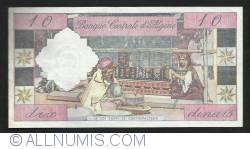 Image #2 of 10  Dinars  1964 (1. I.)