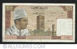 Image #1 of 10 Dirhams 1968  (AH 1387)