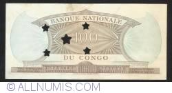 Image #2 of 100 Francs 1964 (1. VIII.)