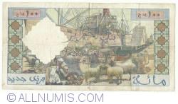 100 Franci Noi (NF) 1961 (2. VI.)