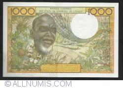 Image #2 of 1000 Francs ND (1978) - A (Cote d'Ivoire - Ivory Coast)