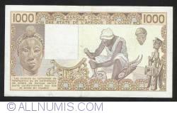 Image #2 of 1000  Francs  1987 A (Cote d'Ivoire (Ivory Coast))