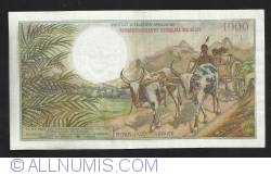 Image #2 of 1000 Francs = 200 Ariary ND (1966)