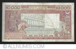 Imaginea #2 a 10000 Franci  ND (1991) - C (Burkina Faso - Upper Volta)