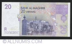 20 Dirham 2005 (AH 1426)