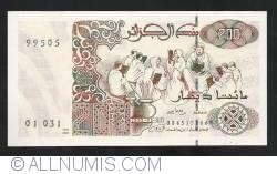 200 Dinars  1992 (21. V.) (1996)