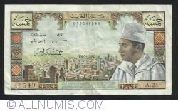 5 Dirham  1965