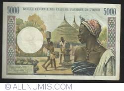 Image #2 of 5000 Francs  ND (1961 - 1965) - A (Cote d'Ivoire - Ivory Coast)