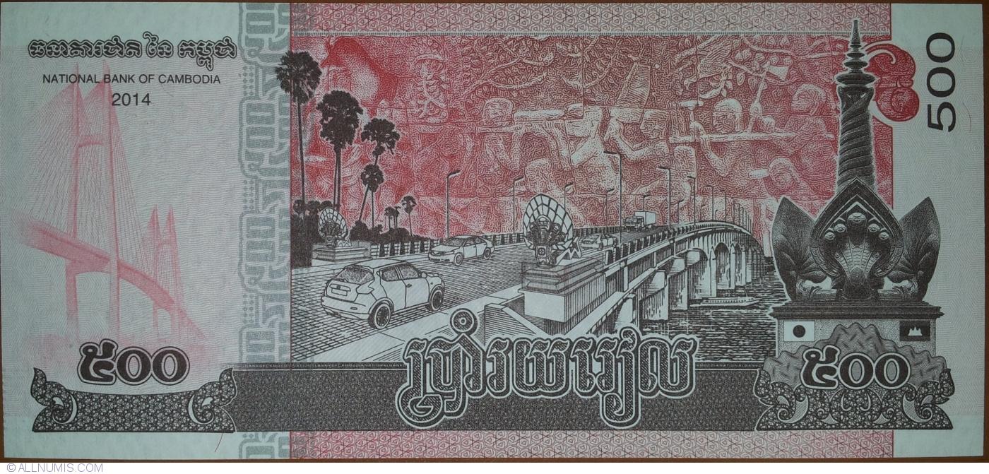 Cambodia 500 Riels 2014 @ Crisp UNC World Paper Money