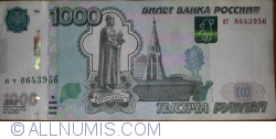 Image #1 of 1000 Rubles 1997 (2010)