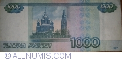 Image #2 of 1000 Rubles 1997 (2010)