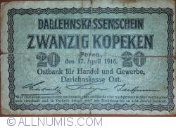 Imaginea #1 a 20 Kopeken 1916 (17. IV.)