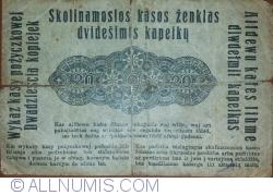 Imaginea #2 a 20 Kopeken 1916 (17. IV.)