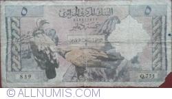 Image #1 of 5 Dinars 1964 (1. I.)