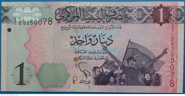 UNC LIBYA 1 DINAR 2013 P-76