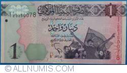 Imaginea #1 a 1 Dinar ND (2013)
