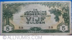Image #1 of 5 Gulden ND(1942)