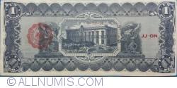 Image #2 of 1 Peso 1915 (7. X.)