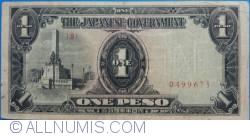 Imaginea #1 a 1 Peso ND(1943)