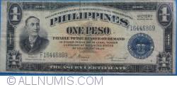 Image #1 of 1 Peso ND (1944)