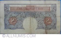 Image #2 of 1 Pound ND (1940-1948)