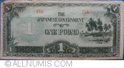 Image #1 of 1 Pound ND(1942)