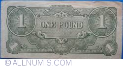 Image #2 of 1 Pound ND(1942)
