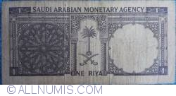 Image #2 of 1 Riyal L. AH1379 (1968)