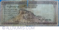 Image #1 of 1 Riyal ND(1961)